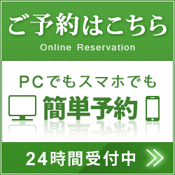 250x250_green