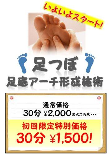 2017y06m05d_210049241
